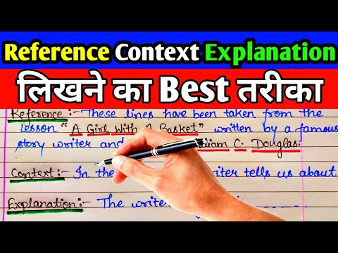 Video यूपी बोर्ड परीक्षा 2019, Up board exam 2019/12th English-1st Prose:- Reference, Context, Explanation download in MP3, 3GP, MP4, WEBM, AVI, FLV January 2017
