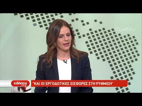 Η Υπουργός Εργασίας Έφη Αχτσιόγλου στην ΕΡΤ | 11/04/2019 | ΕΡΤ