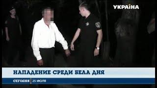 В Николаеве средь бела дня изнасиловали 15-летнюю девушку. Школьница шла по парку к автобусной остановке, когда на неё напал незнакомец. Кто первым пришёл на помощь пострадавшей, и удалось ли задержать насильника - расскажет Анжела Слободян.Эту и другие новости вы можете посмотреть в выпуске информационной программы «Сегодня» на канале «Украина» за 25 июля в 19:00