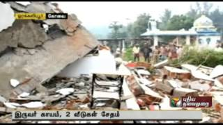 One killed and two injured in a cooking gas cylinder blast in Coimbatore