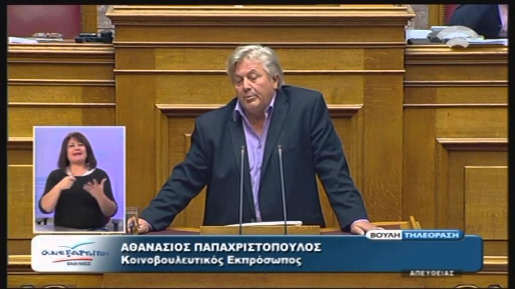 Θ. Παπαχριστόπουλος (Κ.Ε. ΑΝ.Ελ.) στη συζήτηση για την ανακεφαλαιοποίηση των τραπεζών (31/10/15)