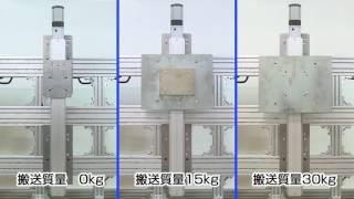 動画で見る 垂直搬送