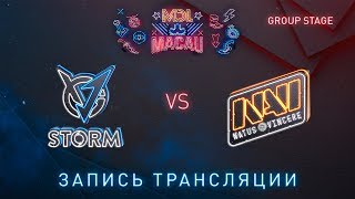 VGJ Storm vs Natus Vincere, MDL Macau [Mila, LightOfHeaven]