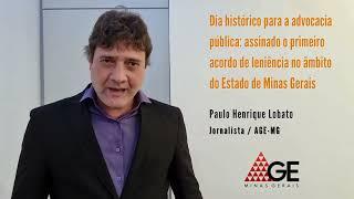 AGE Esclarece: assinado o primeiro acordo de leniência no Estado de Minas Gerais