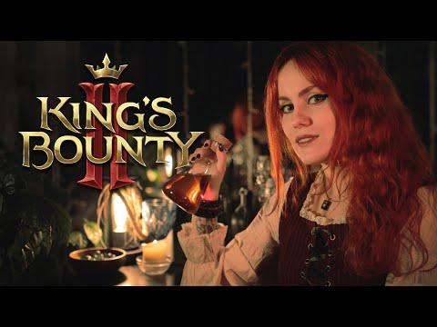 King's Bounty Ii — Greflet's Song