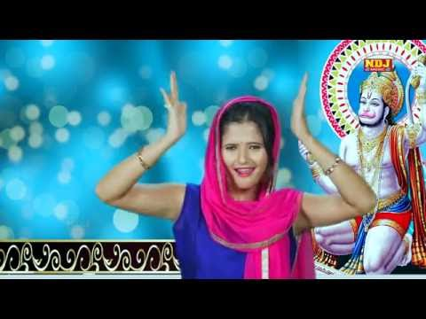 Video Kori Kori Matki Me Paani Tapke ! कोरी कोरी मटकी में पानी टपके  ! Latest Balaji Song 2016 ! NDJ Music download in MP3, 3GP, MP4, WEBM, AVI, FLV January 2017