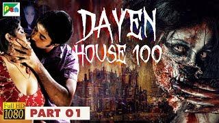 Video Dayen House | Hindi Horror Movie 2018 | Mico Nagaraj, Raghav Nagraj, Tejashvini, Vardhan | Part 01 MP3, 3GP, MP4, WEBM, AVI, FLV Desember 2018