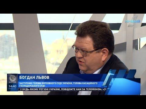 Богдан Львов на ПРЯМОМУ каналі. Ефір від 23 травня 2018 року