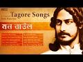 Evergreen Bengali Tagore Songs | Dola Banerjee | Rabindra Sangeet Collection
