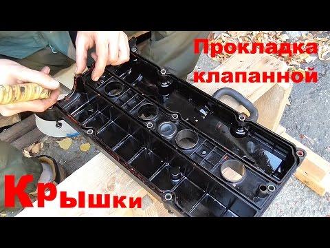 схема затяжки клапанной крышки форд фьюжн