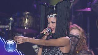 Tatyana - Етикет Единствена (Live) videoklipp