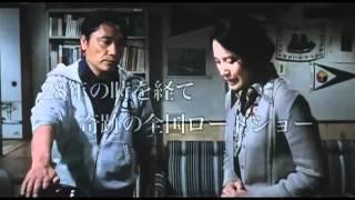 『スパルタの海』予告編