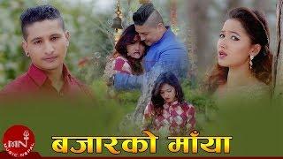 Bajar Ko Maya - Kamal Jyoti & Purnakala B.C