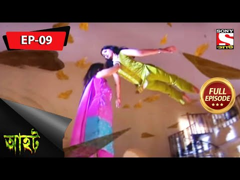 আহত 2 - Aahat 2 - Episode 9 - Full Episode