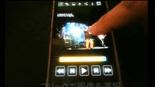 スパイ連写カメラ2アルファ(スパイビデオカメラ) YouTube video