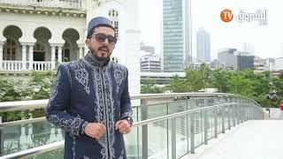 نسمات ربانية: نهضة ماليزيا