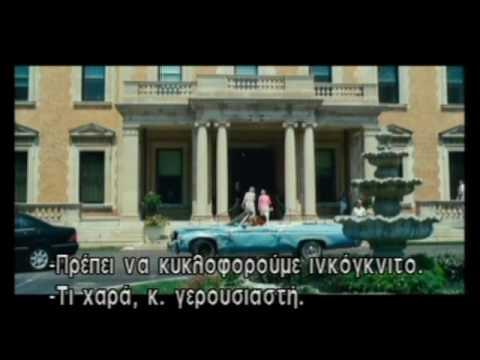 The Bounty Hunter - Trailer w/Greek subtitles