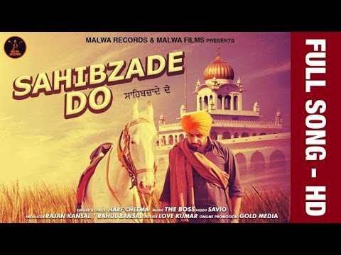 Sahibzade Do Songs mp3 download and Lyrics
