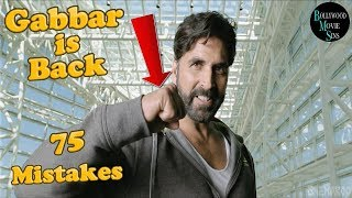 [EWW] GABBAR IS BACK FULL MOVIE (75) MISTAKES FUNNY MISTAKES AKSHAY KUMAR