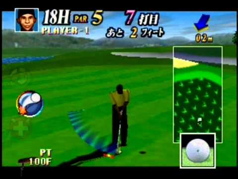 Japan Pro Golf Tour 64, Part 11. Rally Ending and Player Qualification