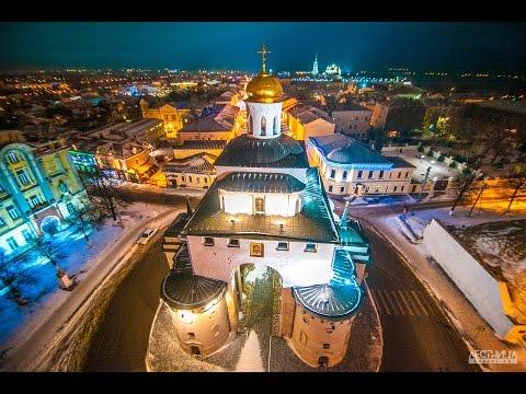 Транс индивидуал на ночь в городе владимир