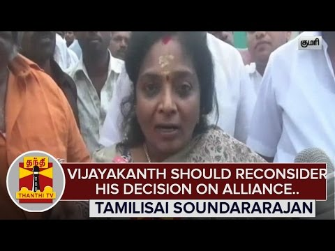 Vijayakanth-should-reconsider-his-decision-on-Alliance--Tamilisai-Soundararajan-Thanthi-TV