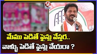 MP Revanth Reddy Fires On GHMC, TRS Govt Over Flexies Issue