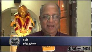National Poet Barathiyar Birthday Celebrations - Dinamalar Dec 11th 2013 Tamil Video News