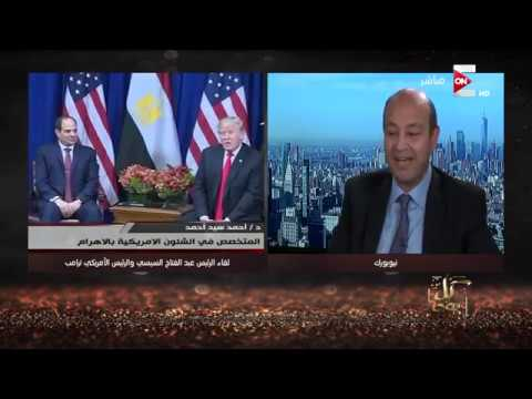 """عمرو موسى عن وصف مبارك في مذكراته بـ""""منوفي"""": مدح لا ذم"""