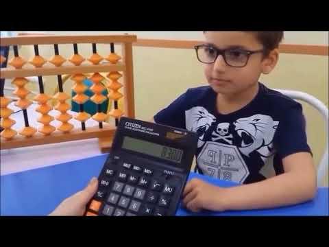 ''Dahi Uşaqlar Mərkəzi''. Tiamo Mental Aritmetik...