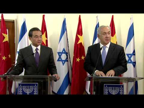 In Jerusalem, Israel and China Seek to Strengthen Ties