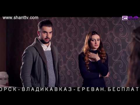 Poxnak Mayre Episode 85