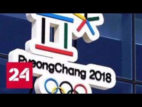 Лидеров сборной России не пускают на Олимпиаду - Россия 24 - DomaVideo.Ru