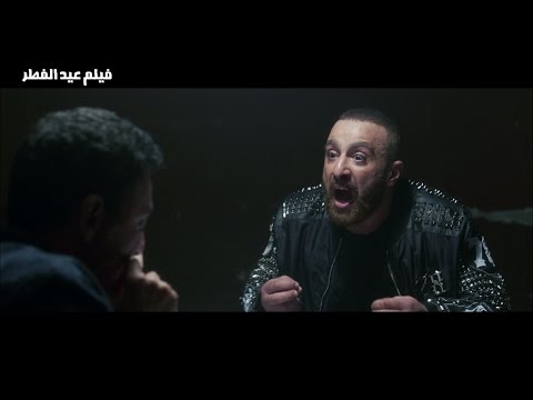 """أحمد السقا مع """"هروب اضطراري"""" في عيد الفطر..شاهد الإعلان التشويقي"""