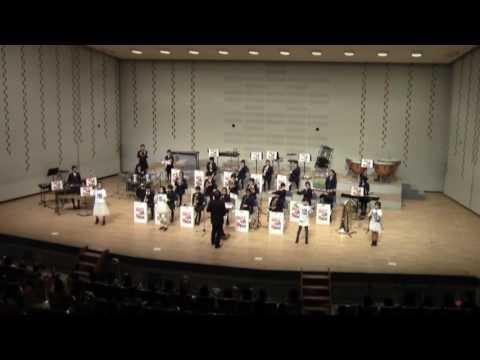 恋〜第31回長崎県小学校管楽器合奏フェスティバル 長崎市立西浦上小学校 Hope Band