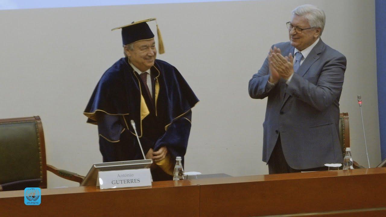 Глава ООН стал Почетным доктором МГИМО