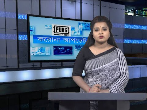 4 Pm Corona Bulletin || করোনা বুলেটিন || 10 July 2020 || ETV News