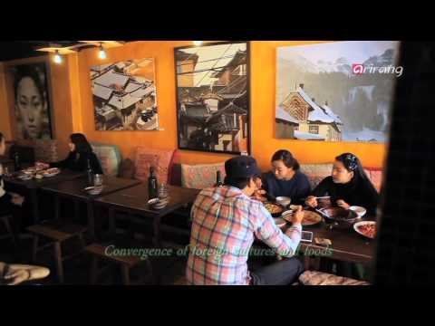 Korea Top 10 – S2E15_06 Itaewon  My Thai, Thai food restaurant 타이 음식점 [My Thai]