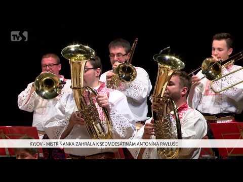 TVS: Kyjov - 1. 12. 2017