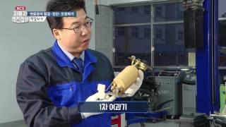 #9 [NCS직무특강] 자동차 엔진정비 9편 연료장치 점검,진단,조정하기