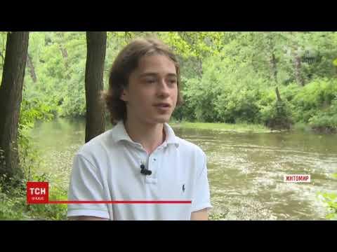 Герої серед нас: Історія школяра, який врятував у Житомирі двох маленьких дітей