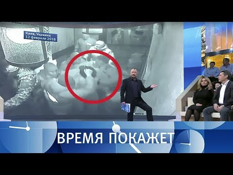 Саакашвили: снова в Польше. Время покажет. Выпуск от 13.02.2018