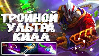 ЗАКАЗАТЬ БУСТ/КАЛИБРОВКУ - http://bit.ly/TPBOOSTСПОНСОР РОЛИКА ВСЕ СЮДА http://d2d-roulette.net/РЕКЛАМА - http://bit.ly/ARTEANSLIVEИнтересная игра на Джаге, Dota 2 Juggernaut патч 7.06!Juggernaut Сильвер/Сабля - Лучших герой Дота 2Я в ВК: https://vk.com/id279107617 ГРУППА В СТИМЕ http://steamcommunity.com/groups/arteansГруппа в ВК: https://vk.com/arteansССЫЛКА НА ТРЕЙД (для розыгрышей) https://steamcommunity.com/login/home/?goto=%2Ftradeoffer%2Fnew%2F%3Fpartner%3D329323390%26token%3DWheH0buTТРЕКИ ИЗ ВИДЕО!DEIGE FAIET - MTBDOLCE - Back Once Again2BAD - Space CakeDaniel Rosty  Sash S - See The Stars (Michael Matics Remix)DJ Rival Arc North - Short StoryChris Kilroy  Galaxy - ECHOSElectro-Light Jordan Kelvin James - Wait For You (feat Anna Yvette)Pyramid Scheme Feat. Brooklynn - SnacksVoltox - SkytaleFaze Miyake - GunpowderWattzBeatz - Have You Ever Had A Dream (Wattz Trap Remix)Wax Tailor - Que Sera RemixVibe Tracks - Break You InDoctor Vox - FrontierVjRedzzz - she played meВсем привет! Рад всех видеть на моем канале, который посвящён игре Dota 2.Здесь вы найдете интересные игры, гайды, лесной фарм, калибровка MMR, советы, и многое другое!Еще немного об игре: Dota 2 — компьютерная многопользовательская командная игра жанра Multiplayer online battle arena, реализация известной карты DotA для игры Warcraft III в отдельном клиенте. Осенью 2009 года компания Valve приняла на работу основного разработчика DotA —IceFrog, летом 2010 подала заявку на регистрацию этой торговой марки. 13 октября 2010 года игра была анонсирована к выходу в 2011 году на игровом портале Game Informer. 15 августа 2011 года в официальном блоге был опубликован трейлер к игре. Приятного просмотра!Ставьте лайки, подписывайтесь на канал, вступайте в группу.Спасибо за просмотр!#dota2, #dota, #дота2, #дота