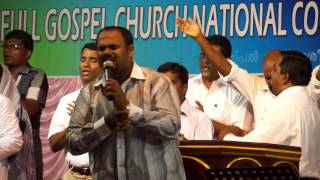 2013 National Convention Malayalam Worship Song. Aaradhippan Karanamundu.