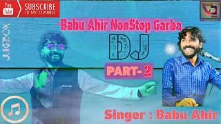 Babu Ahir | New DJ Garba ni Moj 2019 | બાબુ આહિર ગરબા ની મોજ | PART-2