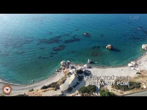 CYPRUS SEAS