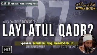 """► Subscribe Now: http://bit.ly/fsycsubscribeShort Clips Name : """"Laylatul Qadar (Shab-E-Qadr) kish Tarah Hasil Kare""""➨Speaker Name:- Hazrat Maulana Tariq Jameel Shab DB➨Watch more Hazrat Maulana Tariq Jameel Shab DB Short Clip Bayan: http://bit.ly/fsmtj♥ Share, Support, Subscribe!!!  Donate: http://bit.ly/fsofficialdonate  Subscribe Now: http://bit.ly/fsycsubscribe  Whatsapp Group: http://bit.ly/fswhatsapp  Telegram Channel: http://telegram.me/fatawasection  Android App: http://bit.ly/fsandroidapp  Facebook: http://bit.ly/fsfacebookac   Twitter: http://bit.ly/fstwitterp   Instagram: http://bit.ly/fsinstag   GooglePlus: http://bit.ly/fsgoogleplus  Email Subscribe: http://bit.ly/fsemailupdates  Website: http://bit.ly/fsowebsite Any question email us: team@fatawasection.com Short Biography:Maulana Tariq Jameel is a renowned Islamic Scholar, born in 1953 at Tulamba (a small town near Multan, Pakistan).His father belonged to the Muslim Rajputs community, was an agriculturist and was a respected person in his field and the local area.After completing his Higher Secondary School education in pre-medical (equivalent to A 'levels') from GCU Lahore, he took admission in King Edward Medical College. He intended to do his M.B.B.S., but his leanings towards spirituality soon urged him to switch to Islamic education. He then went on to receive Islamic education from Jamia Arabia, Raiwind (near Lahore), Pakistan where he studied Quran, Hadith, Sharia, Tasawuf, logic and Fiqh. He regularly delivers lectures and speeches encouraging people to follow Islamic values and principles and put them into practice in their everyday life. He emphasizes non-political, non-violent, non-sectarian Islam."""