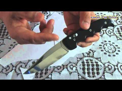 Кнопочный нож с