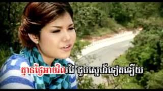 Haet Avey Mnous Srolanh Knea Min Ban Joub Knea