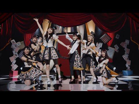 , title : 'i☆Ris / FANTASTIC ILLUSION'